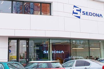 Sediu-Sedona-23